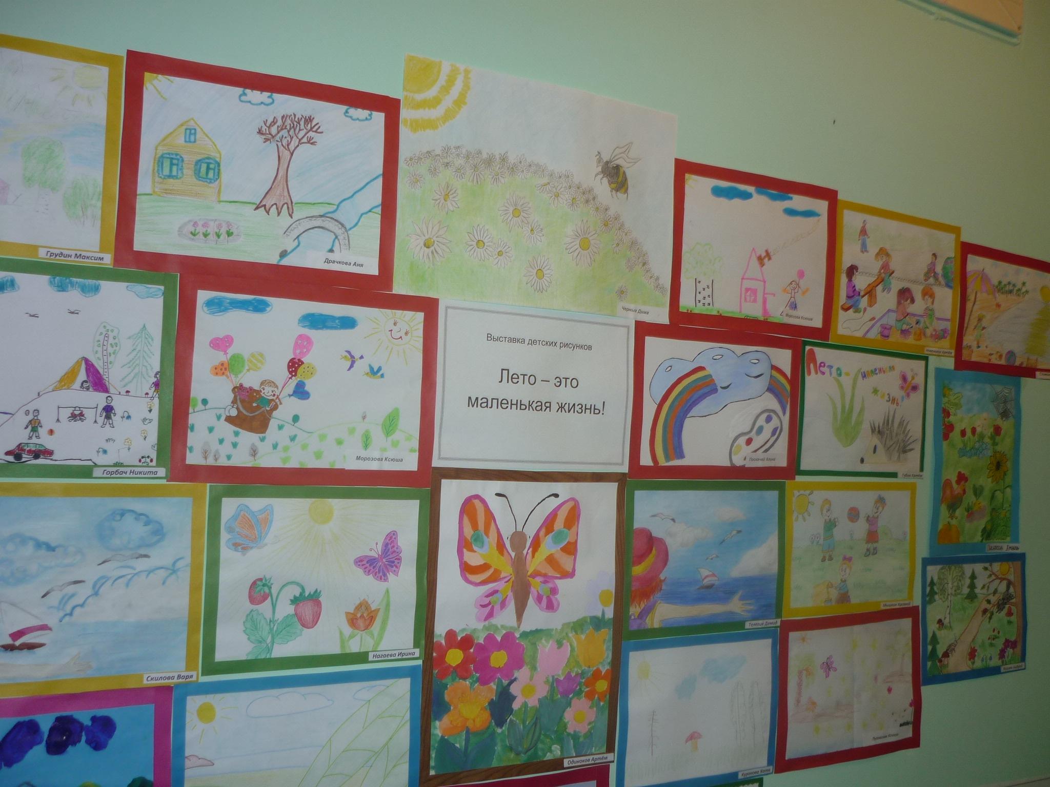 выставки детских рисунков в омске